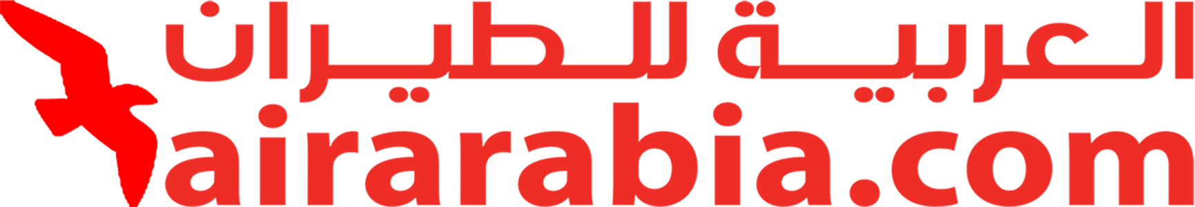 Air Arabia Logo - Luxuria Tours & Events