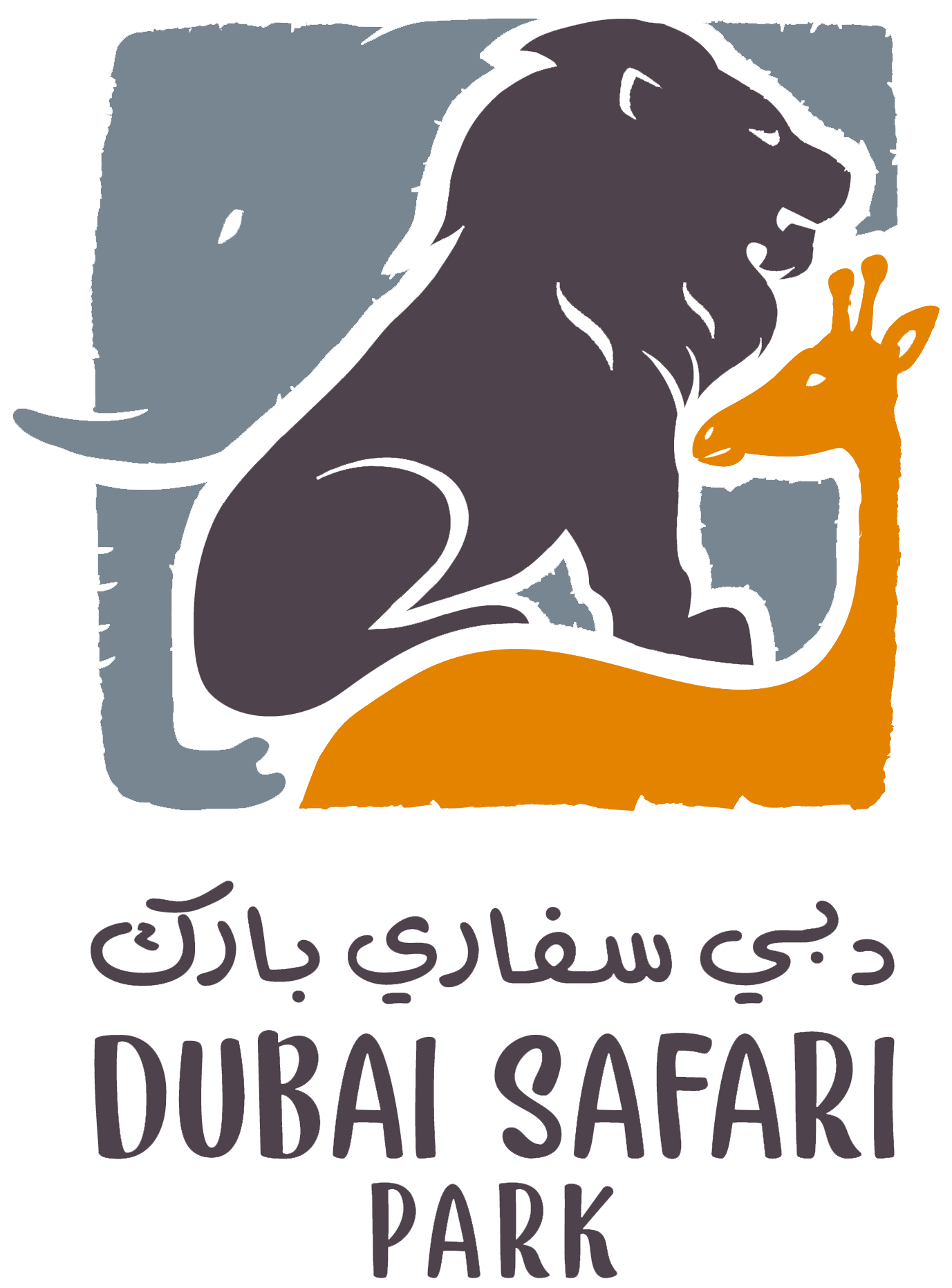 Dubai Safari Park Logo - Luxuria Tours & Events