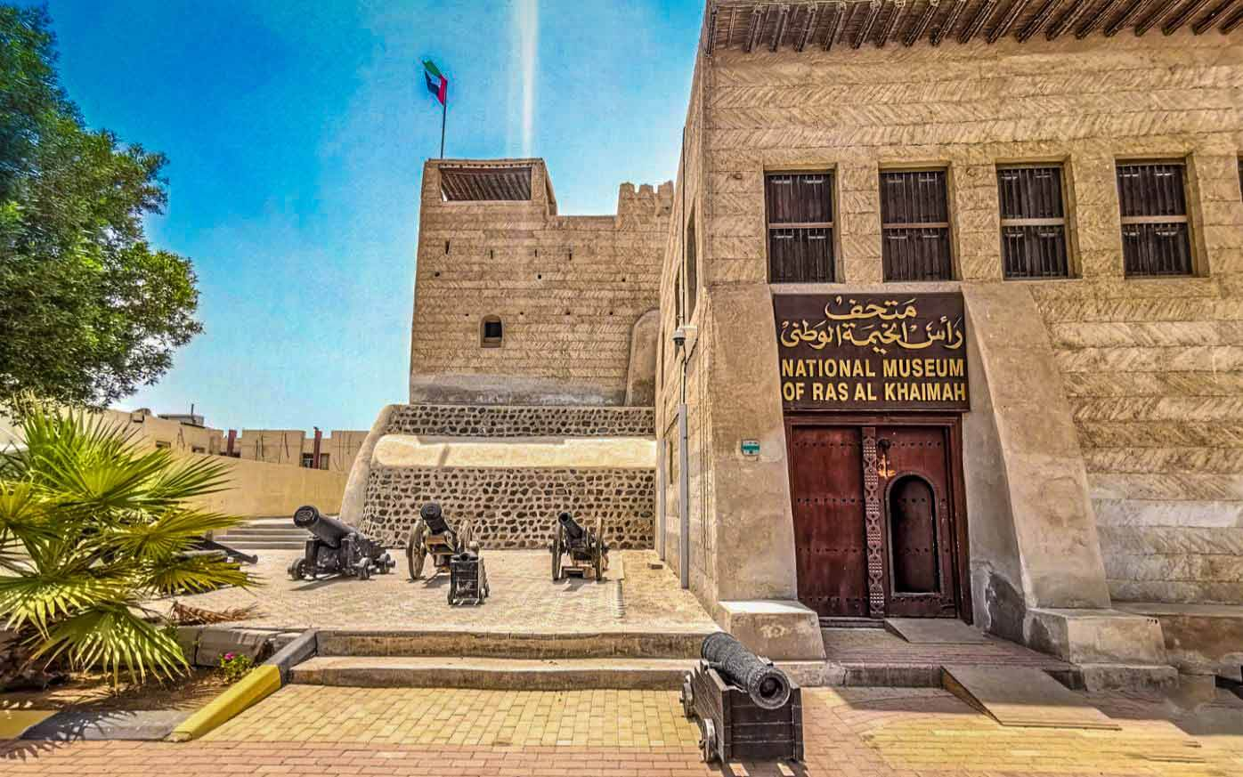 RAK Museum متحف راس الخيمة - Luxuria Tours & Events