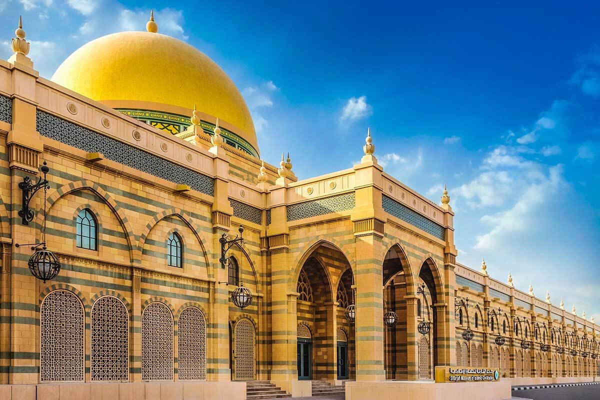 Sharjah Museum of Islamic Civilization sharjah - Luxuria Tours & Events
