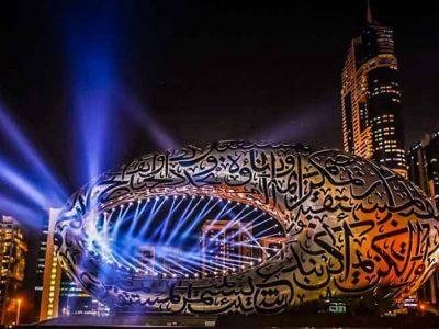Future Museum Dubai - Luxuria Tours & Events